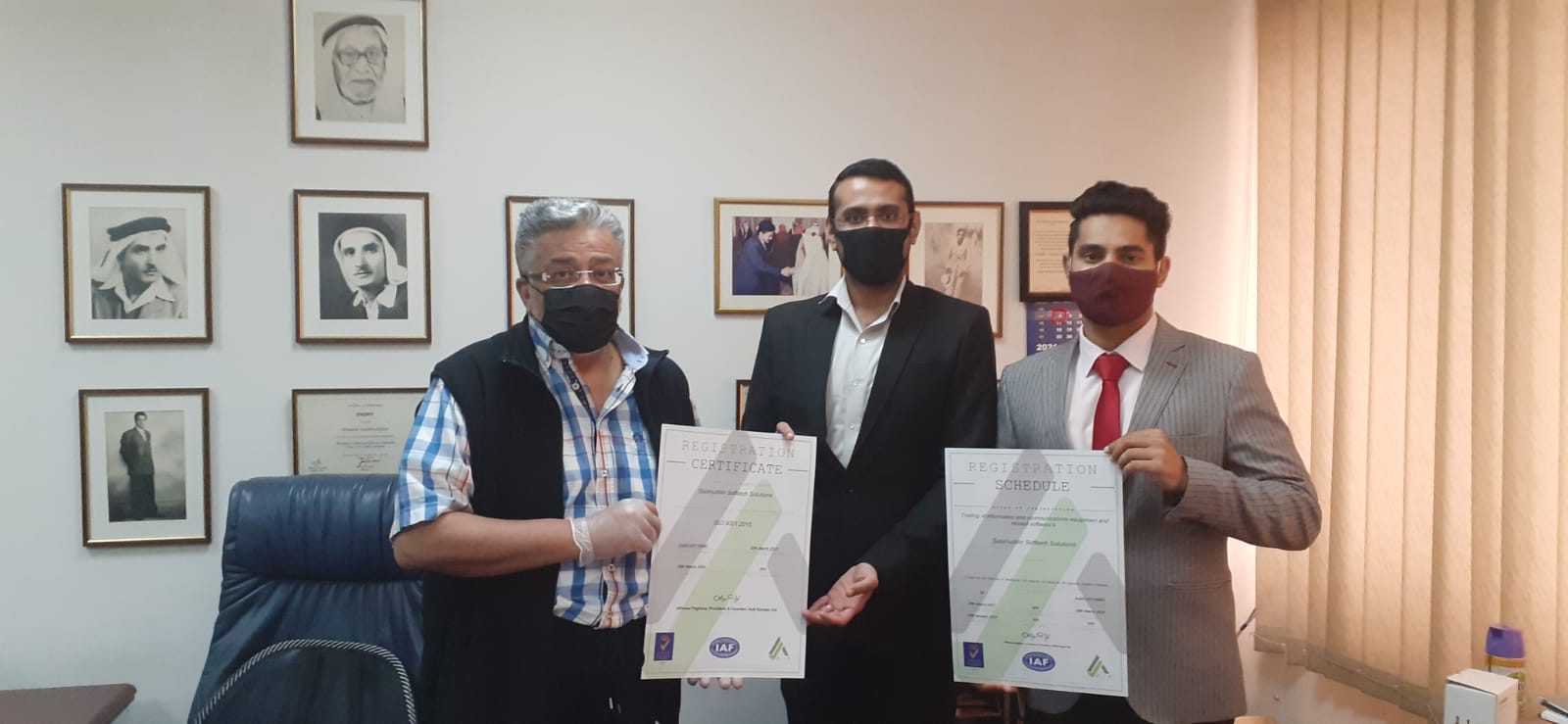 Salahuddin Softtech Solutions successfully achieves ISO 9001:2015 Certification